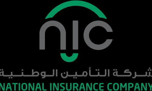 التأمين الوطنية
