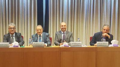 خلال اجتماع الهيئة العامة الغير عادية